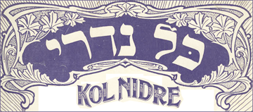 Kol Nidre Collection