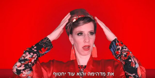 Bist a Goy, the new Yiddish song amazing Israelis