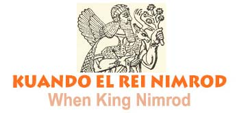 Kol Nidre Collection