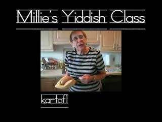 Yiddish Class: Sweet Potatoes