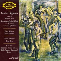Chabad Nigunim, Vol 6