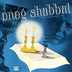 Oneg Shabbat, a tribute to Nachman Bialik