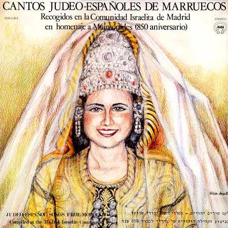 Cantos Judeo-Españoles de Marruecos