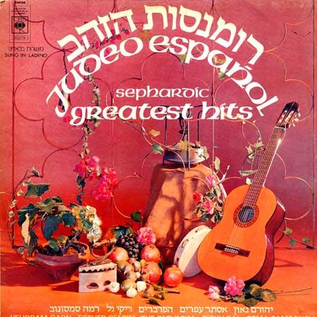 Judeo Español Sepharadic Greatest Hits