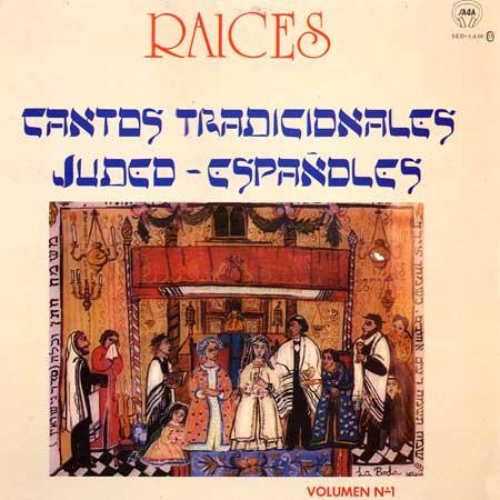 Raíces, Cuentos tradicionales Judeo-Españoles