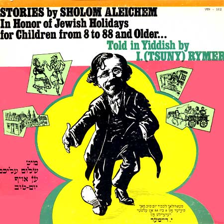 Stories by Sholom Aleichem: In honor of Jewish Holidays for children from 8 to 88 and older…