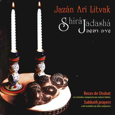 Shirá Jadashá