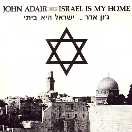 Israel is My Home