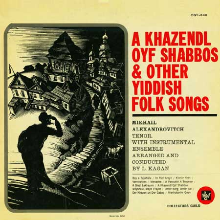 A Khazendl Oyf shabbos and other Yiddish folk Songs