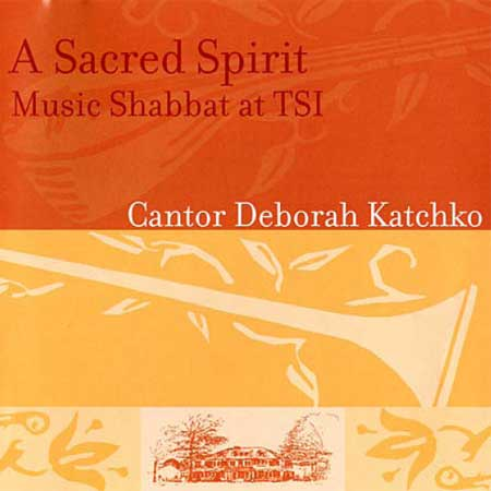 A Sacred Spirit – Music Shabbat at TSI