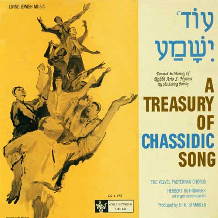 A Treasury of Chassidic Song