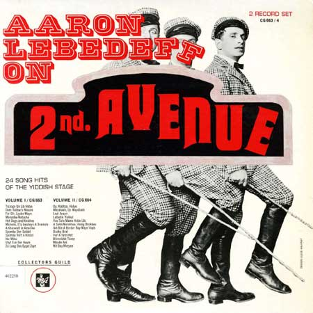 Aaron Lebedeff on 2nd Avenue – Record 1