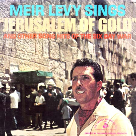 Meir Levy Sings Jerusalem of Gold