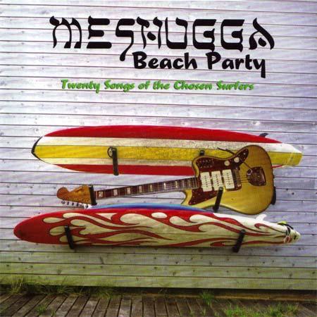 Twenty Songs of the Chosen Surfers