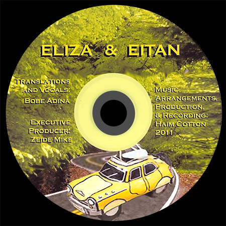 """Eliza y Eitan"", Canciones de Cri-Cri en Yiddish (CD 2)"