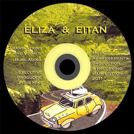 """""""Eliza y Eitan"""", Canciones de Cri-Cri en Yiddish (CD 2)"""