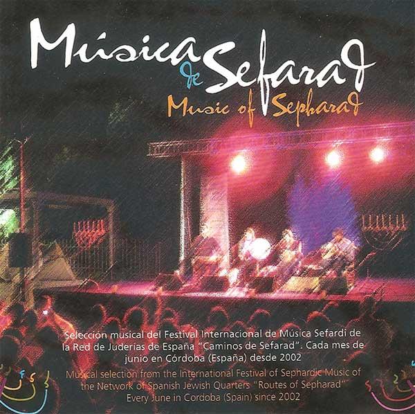 Música de Sefarad