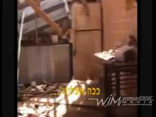 Cancion de Sderot