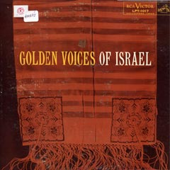 Golden Voices of Israel