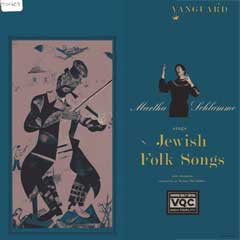 Jewish Folk Songs