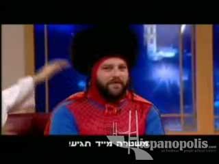 Yiddish Alef Beit