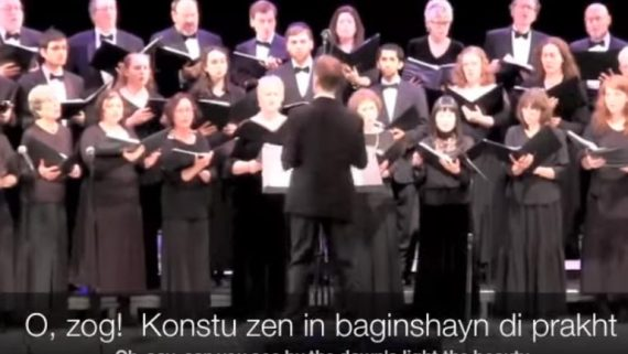 """Star-Spangled Banner"" in Yiddish (with reverse translation back into English)"