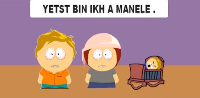 También las caricaturas regresan a sus raíces judías (Oy Vey mamele)