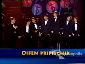 Oyfn Pripetchik in Yiddish and Russian  - M-Generation