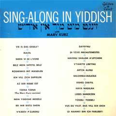 Sing-Along in Yiddish