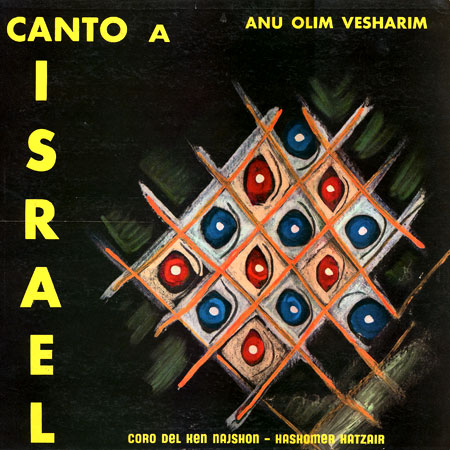 Canto a Israel