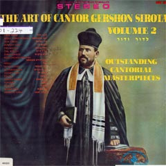 The Art Of Cantor Gerson Sirota (Vol.2)