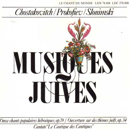 Musiques Juives