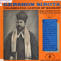 Gerson Sirota Sings a Holiday Service (Vol. 1)