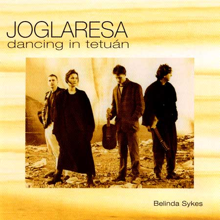 Dancing in Tetuán