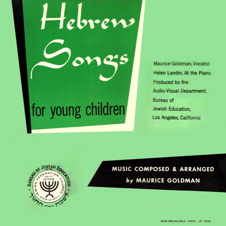 Hebrew Songs for Young Children