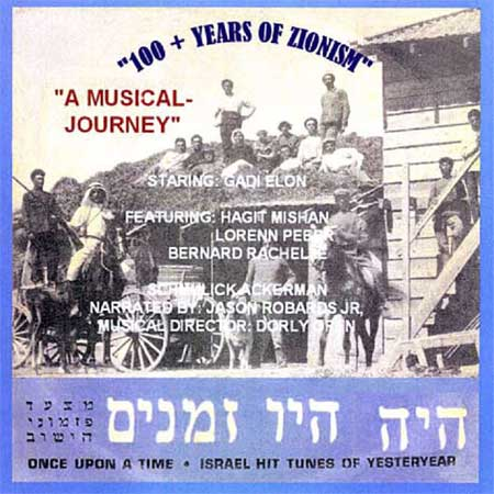 100+ Years of Zionism: A Musical Journey