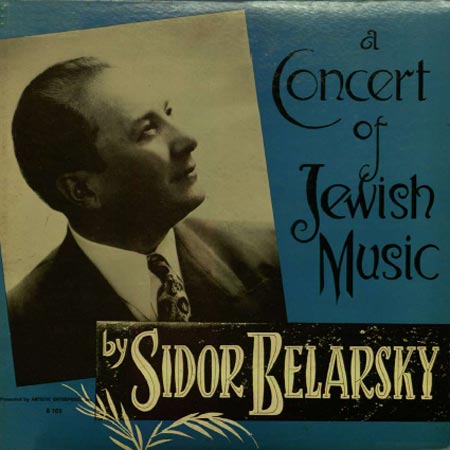 A Concert of Jewish Music