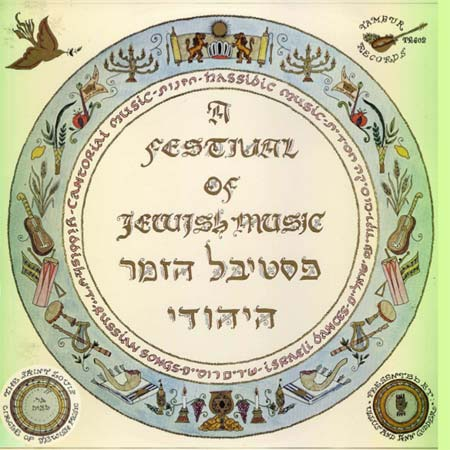 A Festival of Jewish Music