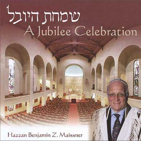 A Jubilee Celebration