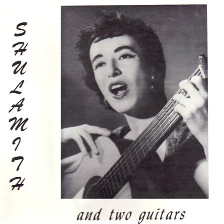 Shulamith and two guitars