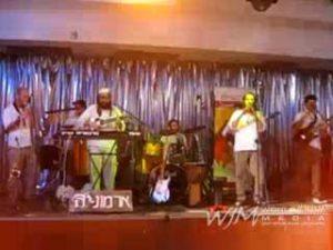 Armon-ya band -Adon Olam