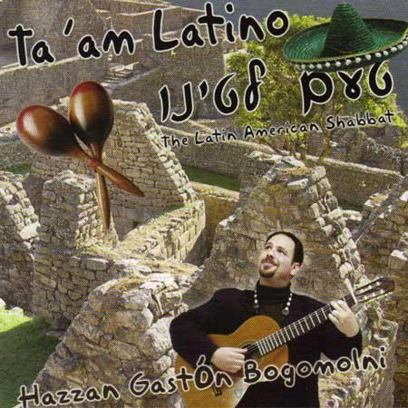 Ta'am Latino: The Latin American Shabbat