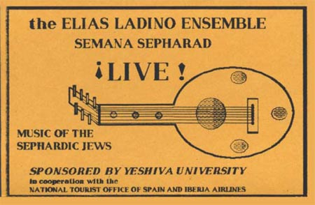 The Elias Ladino Ensemble Vol 1 – Semana Sepharad Live