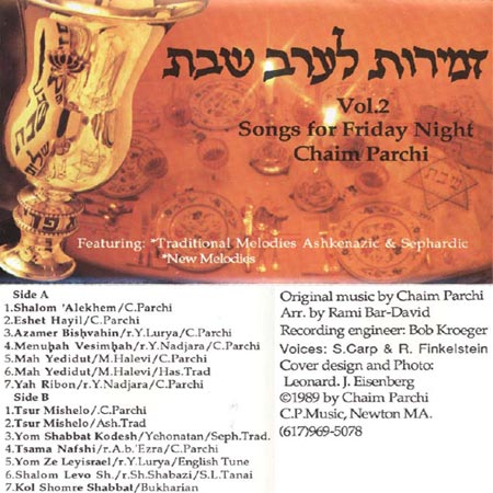 Zmirot le'erev Shabbat Vol. 2 – Songs for Friday Night