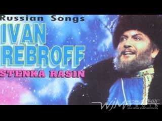 Mein Yiddishe Mameby Ivan Rebroff