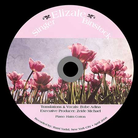 """Elizale"", Canciones de Cri-Cri en Yiddish (CD 1)"