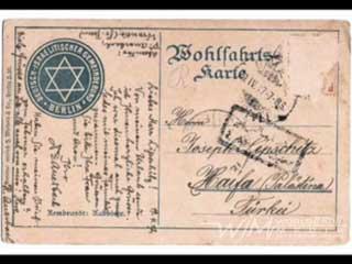 Judischer Tango: Ich hab' kein Heimatland