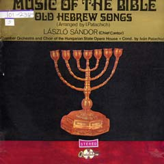 Music of The Bible, Old Hebrew Songs