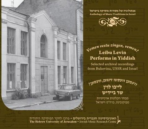 Vemen Vestu Zingen, Vemen? Leibu Levin Performs In Yiddish