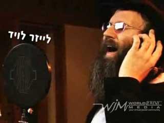Ani Yehudi, אני יהודי